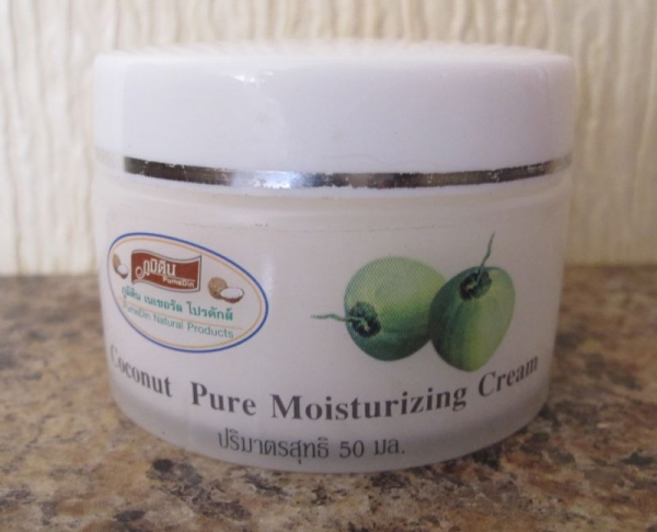 Pumedin Coconut Pure Moisturizing Facial Cream 50г