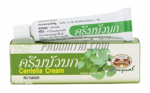 Abhai herbal Centella cream reduces scar tissue 10г