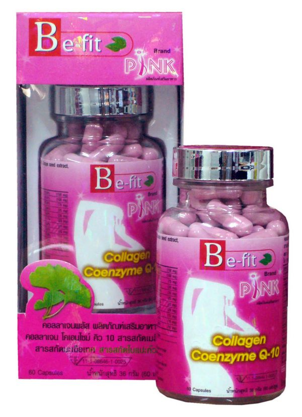 THANYAPORN Be-fit PINK Collagen Coenzyme Q-10 60кап.