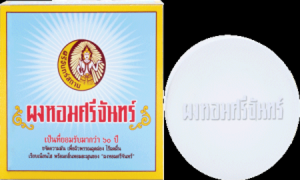 SRICHAND Beauty Sekret Skin Powder 20г