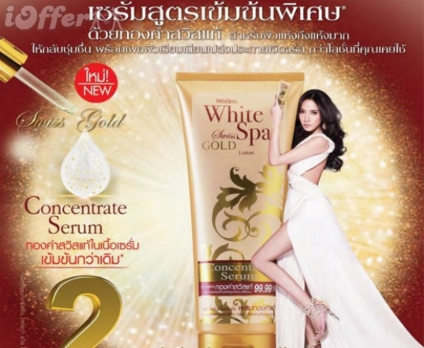 Mistine White Spa Swiss Gold Lotion Concentrate Serum 200 мл