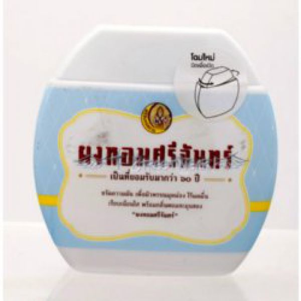 SRICHAND Beauty Sekret Skin Powder 40г