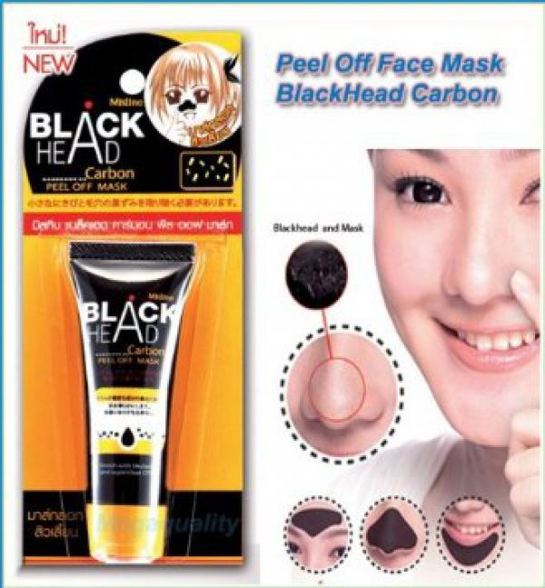 Mistine Blackhead Carbon Charcoal Peel Off Face Mask Acne Remove Pimple Spots