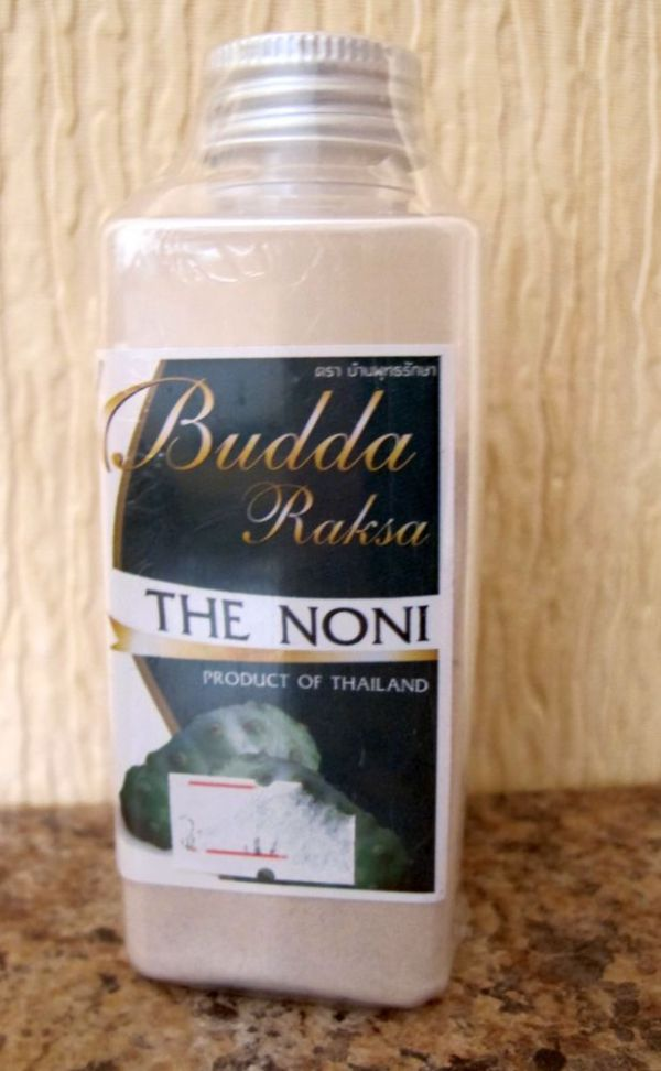 Budda Raksa The Noni  Powder
