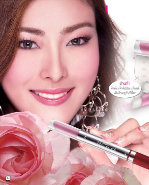Mistine Alter Kiss Pinc Magic Lip & Tint