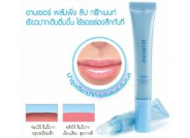 Mistine Answer Plumping Lip Treatment