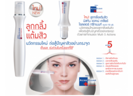 Mistine Acne Clear Roller Treatment 10 ml