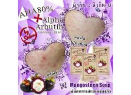 Alpha Arbutin Mangosteen Soap 100г