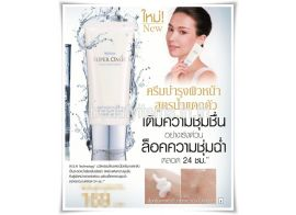 Super Oasis Facial Water Cream  30г