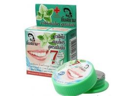 Yim Siam Herbal Toohtpaste 25 гр