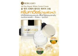 Bergamo All Day Repair Caviar Cream 30g