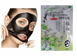 Rolanjona Bamboo Green Tea Mask 25г