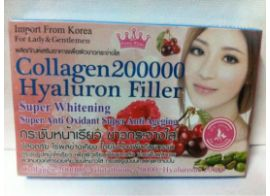 Collagen 200000 Hyauluron Filler  10кап