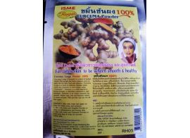 Isme Curcuma Powder 20г