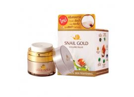 BMB Snail Gold Volume Filler  15мл