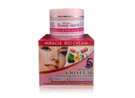 Beauty Star Aloe & Collagen Firming & Lifting Facial Cream 100г