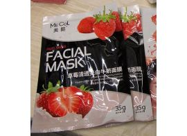 Me col fruit series facial mask
