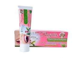 ISME RasYan Herbal Clove 100г