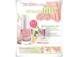 Mistine Glitzy Nail Vitamin Plus 13 ml