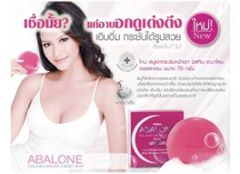 Mistine Abalone Collagen Breast & Body Soap 70г