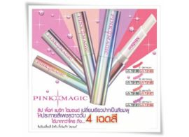 Mistine Pink Magic Diamond Lip peach 03