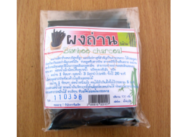 Bamboo Charcoal powder 100г