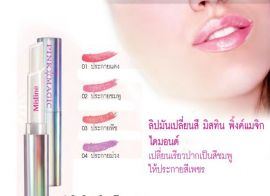 Mistine Pink Magic Diamond Lip violet 04