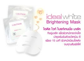 Cute press Ideal White Brightening Mask