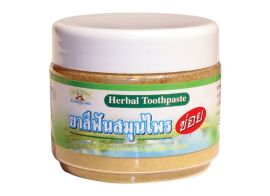 Thanyaporn Koi Herbal Tootpaste 85г