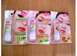 Herbal lip Gloss E Collagen