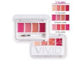 Mistine Vivid Color Lip Palette