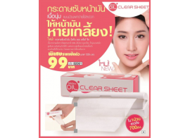 Mistine Oil Clear Sheet  700шт