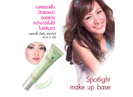 Mistine Sport Light Make Up Base 15g