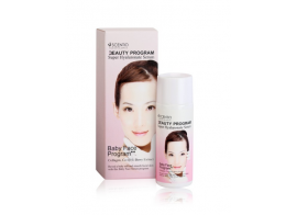 Scentio Super Hyaluronate Serum Baby Face Program 35мл