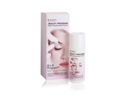 Scentio Super Hyaluronate Serum B-Lift  Program 35мл