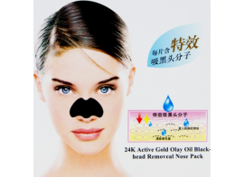24K Active Gold Olay Oli Blackhead Remover Nose Pack 10шт