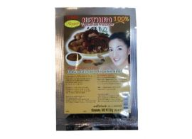 Isme Tamarind Powder 20г