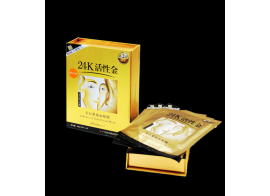 24K Active Gold Facial Mask