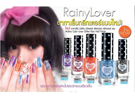 Mistine Color Lover Glitter Rain Nail Polish