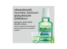 Mistine Dentiss Hebal Extracted Mouthwash 150мл