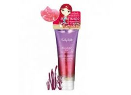 Cathy Doll Wonderful Sea Red Seaweed Body Serum 200мл