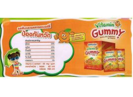 Biopharm Vitamin C Gummy Jelly Supplement for Children 24г
