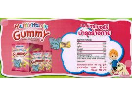 Biopharm Multi Vitamin Gummy Jelly Supplement for Children 24г