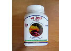 Ladies Herbal 2005 Capsuls