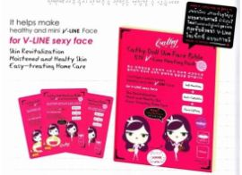 Cathy Doll Slim Face Bible BTX V-Line Heating Pack