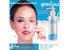 Mistine Milky Cleansing Facial Lotion 100мл