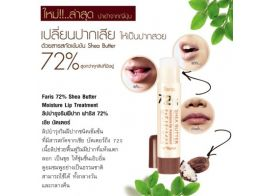 Faris 72% Shear Butter Moisture Lip Treatment