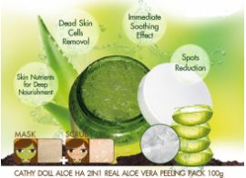 Cathy doll Aloe Ha 2 in 1 Real Aloe Vera Peeling Pack 100г