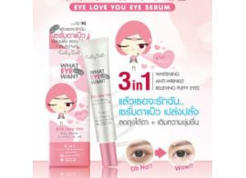 Cathy Doll Eye Love You Eye Serum 15мл