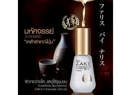 Faris Zake Signature Brightening Serum 45 мл